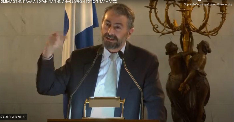 Ομιλία του κ. Αγρέβη – Χασάπη στην Παλιά Βουλή για την αναθεώρηση