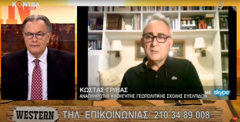 """Κ. Γρίβας: """"Κάποιοι στις ΗΠΑ προσπαθούν για την άτυπη παραχώρηση του Αιγαίου στην Τουρκία"""""""