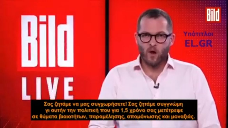 Υπάρχει προπαγάνδα για τον κορωνοϊό – Δημοσιογράφος ζητά συγγνώμη
